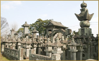 大村家墓所
