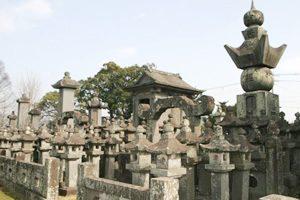 大村藩主大村家墓所